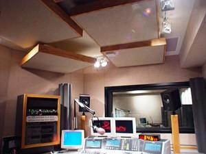 Studio A for MPR